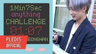 [1Min7Sec CHALLENGE] 정한이의 몸으로 말해요 (Jeonghan's Body language)