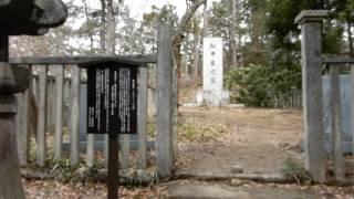 松平家墓所 九代藩主松平容保墓所 2017年4月10日 福島県会津若松市
