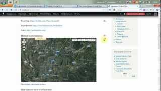 Drupal 7 Page Manager: Страница Контактов