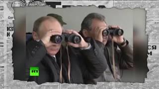 Ультиматум Америке, или отряды Путина вышли на тропу войны – Антизомби, 17.08.2018