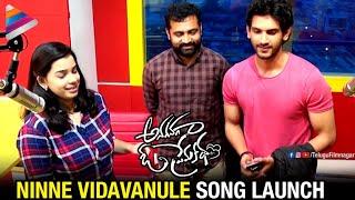 Vadhili Vellaleka Song Launch   Anaganaga O Premakatha   Ashwin Viraj   Riddhi Kumar
