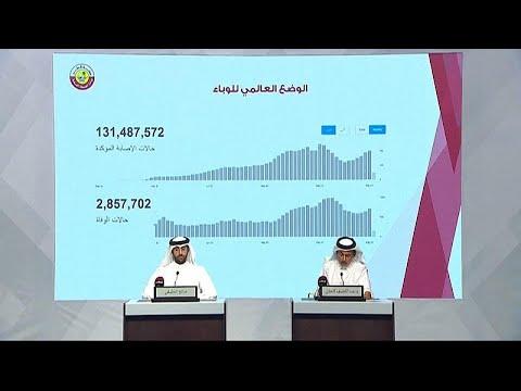 قطر تفرض إغلاقا صارما وتونس تشدد إجراءاتها بسبب خطورة الحالة الوبائية فيهما…  - 12:58-2021 / 4 / 8