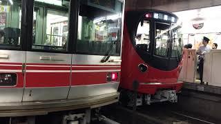 2019/05/07 東京メトロ丸ノ内線車両故障当該車 2000系105F 茗荷谷 運転打ち切り
