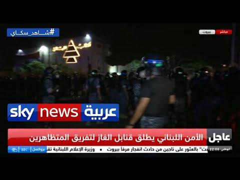 النائب المستقيل في البرلمان اللبناني نديم الجميل: نحن بحاجة إلى تغيير كبير في جميع المؤسسات الحاكمة  - نشر قبل 3 ساعة