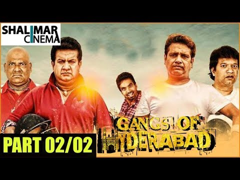 Gangs Of Hyderabad Movie Part 02/02 || Gullu Dada, Ismail Bhai, Farukh Khan, Kavya Reddy