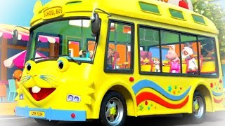 Wheels On The Bus - I Spy Game Song | Kindergarten Rhymes & Songs for babies by Little Treehouse