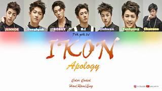 IKON - Apology Color coded lyrics
