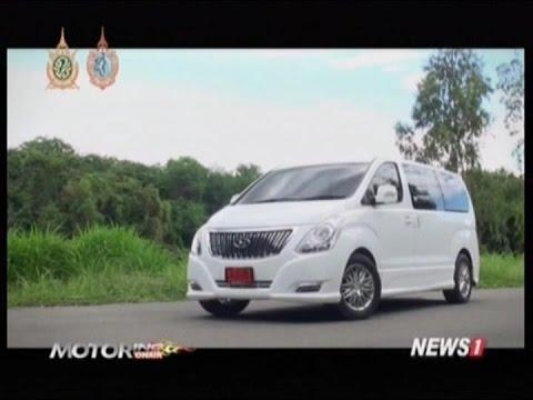 Motoring ONAIR Test drive The New Hyundai Grand Starex 3 20 08 2016