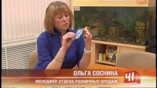 Контрафактные презервативы(, 2012-12-13T15:43:28.000Z)