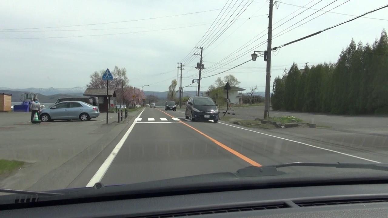 北海道道2号洞爺湖登別線(HD画...