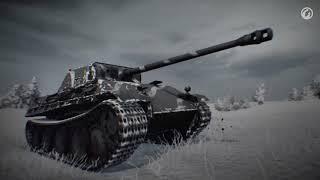 Немецкие танки. Разгром при Балатоне.