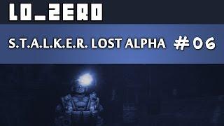 STALKER Lost Alpha (FR) - 06 - nightly creepy party