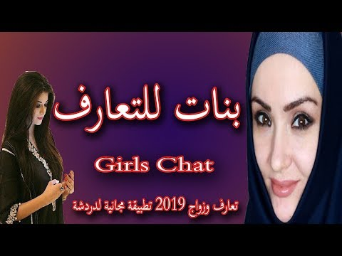 و dating ارامل موقع و مطلقات marriage arab بنات للزواج زواج مسيار