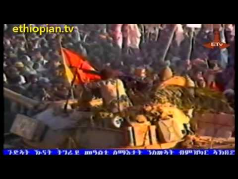 Tigray Martyrs' Day Special Program : TV Tigray, Ethiopia