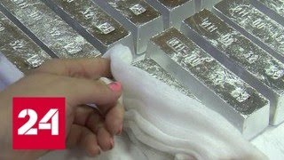 Челябинские металлурги совершили прорыв в очистке индия - Россия 24