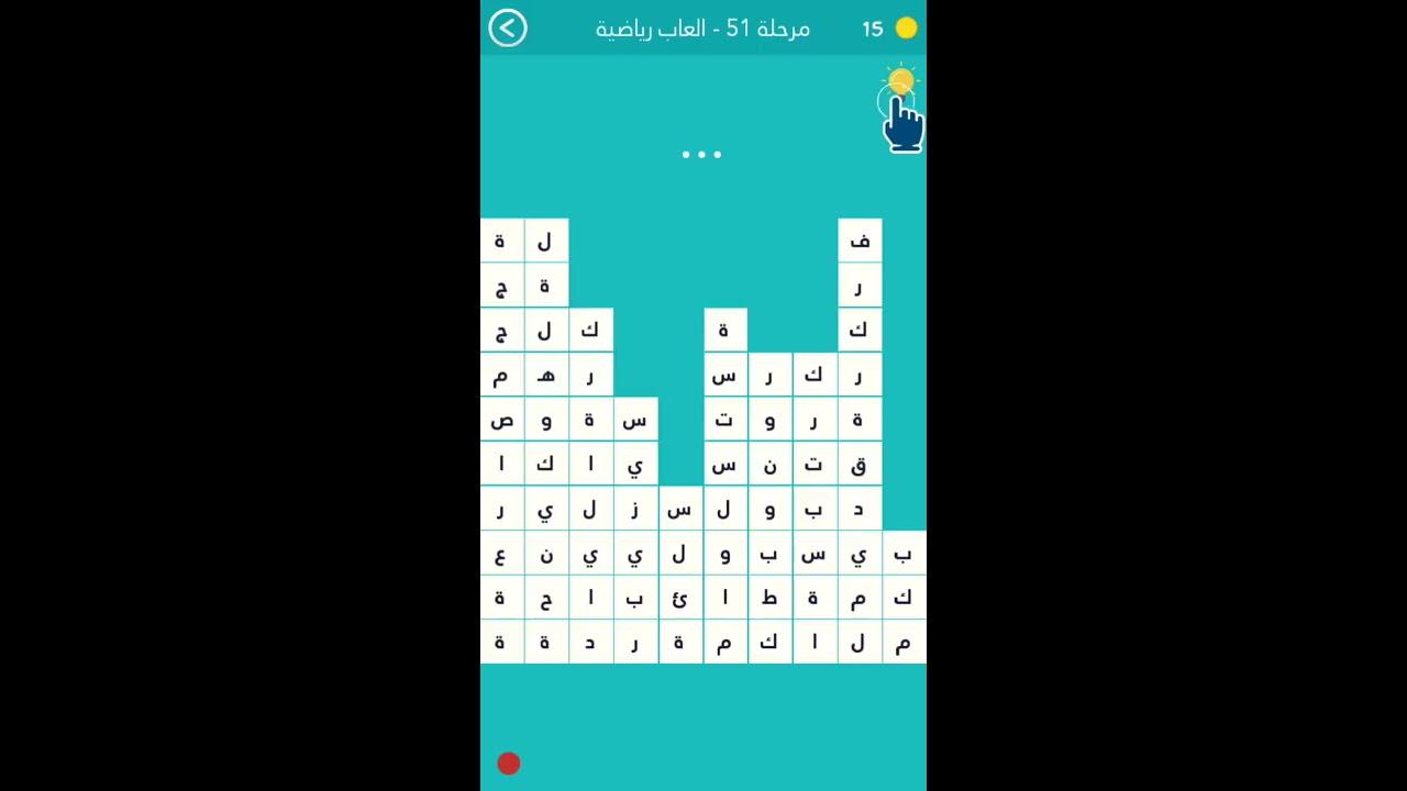 حل لغز شركة العاب اطفال عالمية من 4 حروف موقع مصري C11bf568