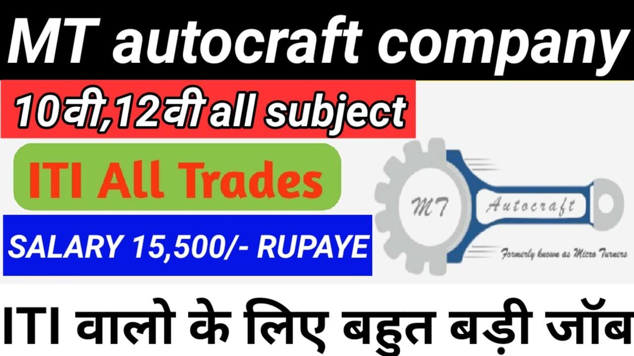Company name MT Autocraft salary 15885 rupaye per month