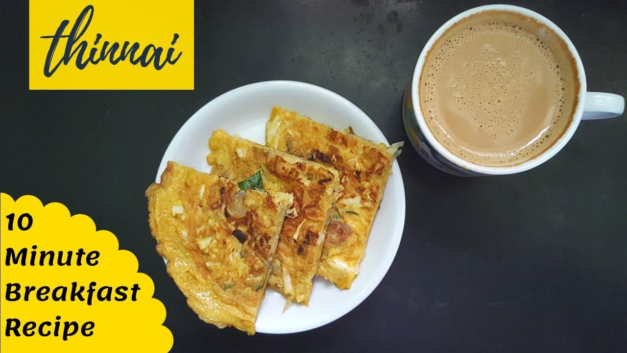 10 Minute Breakfast Recipe | Omapodi Omelette in Tamil | Cabbage Omelette