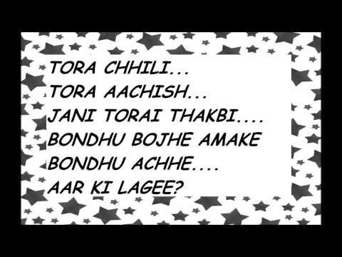 Bondhu Bojhe Amake By Simz