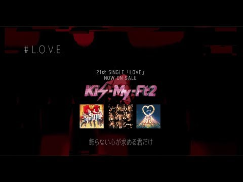 Kis-My-Ft2 / LOVE