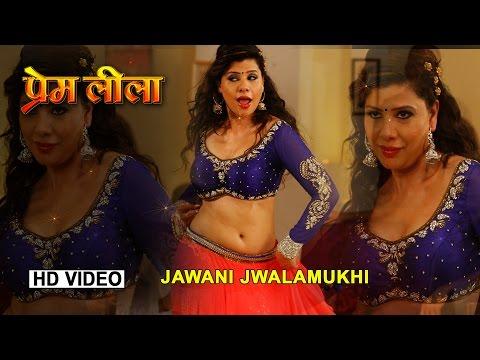 Jawani Jwalamukhi Bhail Ba [ Hot Item Dance Video Song ] Feat.Sexy Shambhavana Seth { Premleela }