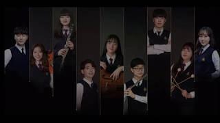 인천예고제23회정기연주회
