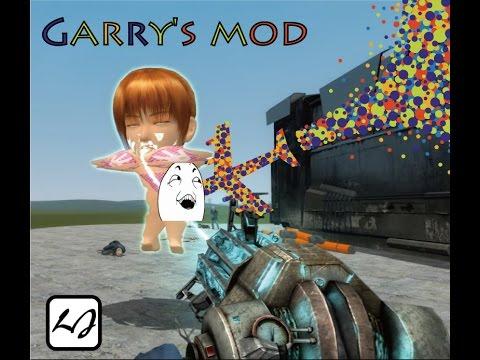 【阿飄日常】Garry's mod 組裝一個大波妹隱形轟炸機。
