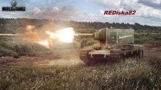Уроки правильной игры в World of Tanks (урок 5.1)