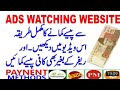 Click pay earn full plan presentation watch and earn money