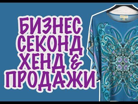 Интернет-магазин Одежда!