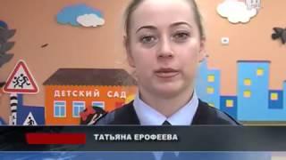 Викторина БДД в детском саду №1 «Колокольчик»