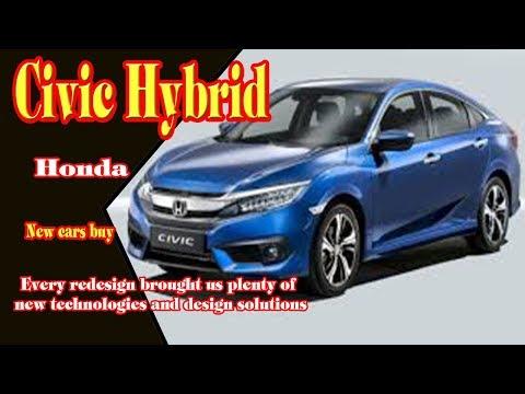2018 Honda Civic Hybrid | 2018 Honda Civic Hybrid Sports | 2018 Honda Civic Hybrid  Concept