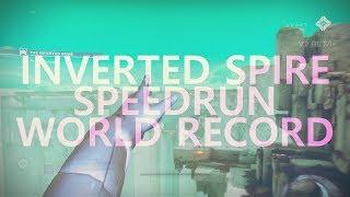 """""""The Inverted Spire"""" Speedrun WR! (8:29) [7:54 RTA]"""