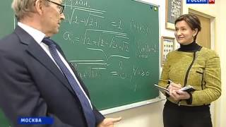 Школе имени Колмогорова исполнилось 50 лет