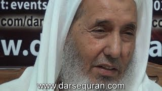Repeat youtube video (Short Clip) Gunahon Ki Aiesi Ki Taisi - Molana Fazal ur Raheem (4 Minutes)