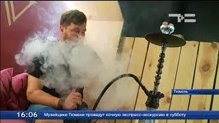 видео Власть хочет приравнять вейпинг к курению. Что это значит