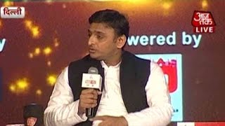 Uttar Pradesh Chief Minister Akhilesh Yadav On Agenda Aaj Tak Part 1