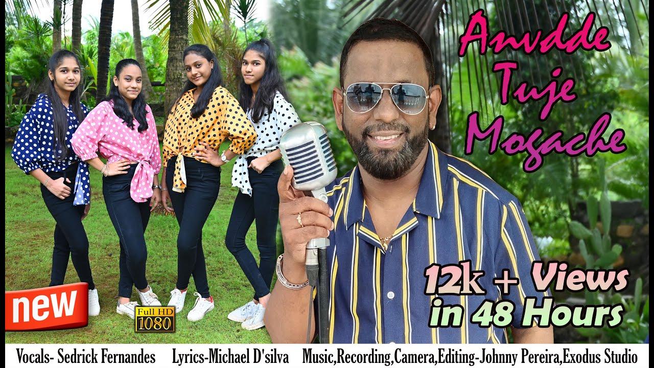 Download Anvdde Tuje Mogache New Konkani song 2021