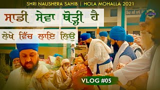 🙏 ਸਾਡੀ ਸੇਵਾ ਥੋੜ੍ਹੀ ਹੈ.. | Hola Mohalla 2021 | Sri Nauhsera Sahib | Jatha 'Fauj Akaal Ki' | VLOG 05
