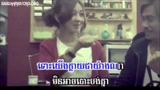 Full Story Sok Tuk Bong Yang Na Oun Chong