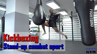 kickboxing stand-up combat traning | yoga vs gym