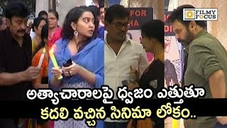 Telugu Celebrities Candle March for Justice for Disha