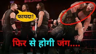 The Shield के लिए जंग का ऐलान! #WWEStarrcade 2018 | WWE Raw 15th Oct Viewership