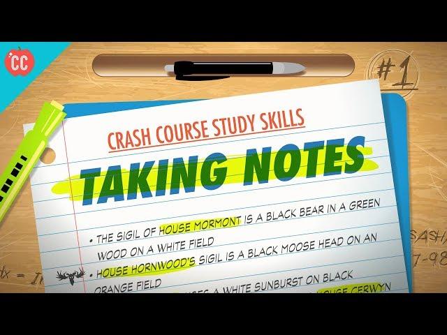 دورة مهارات الدراسة