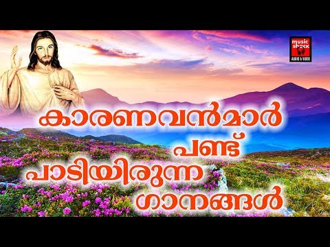 Golden Old Songs # Christian Devotional Songs Malayalam 2018 # Traditional Songs