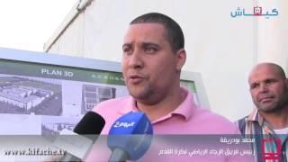 بودريقة: والله ما غادي نبقى مع الرجاء!!