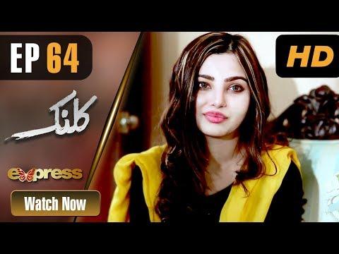Kalank - Episode 64 - Express Entertainment Dramas