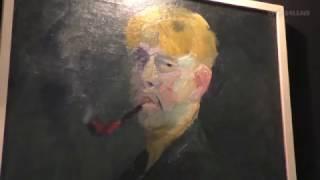 видео Выставка