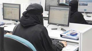 22 % نسبة مشاركة المرأة السعودية في سوق العمل