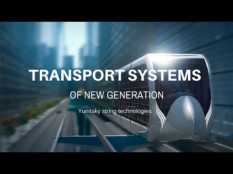 New Transport technology - The Rail SkyWay (Intro)